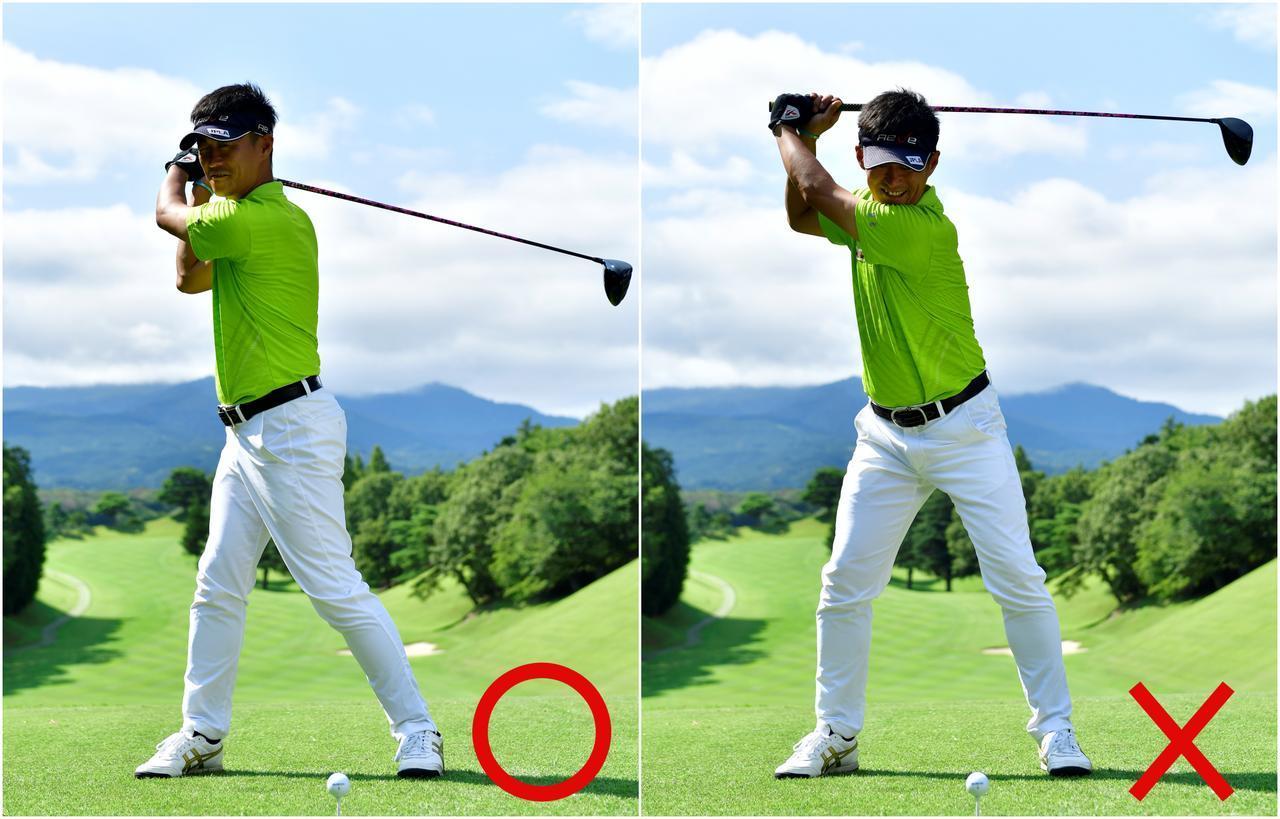 画像: 胸から腰まで「右向け右!」。体を回そう