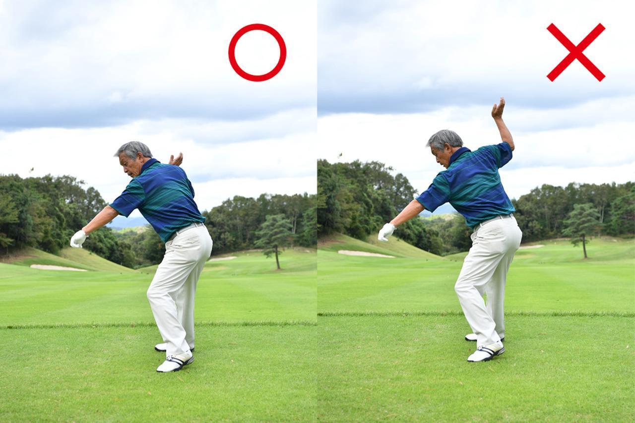 画像: 「前方から見て、右ひじが体に隠れるぐらいのトップが正解。右手の力が抜けたら自然とそうなる。大きく上がるのは、まだ力で腕の軌道を作っている証拠や」(高松)