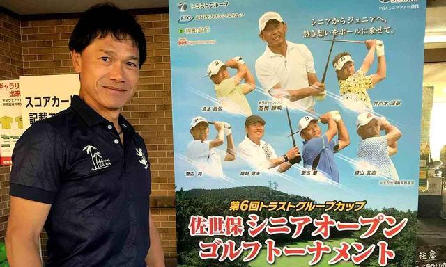 画像: PGAシニアツアーへの出場は初めての福井さん。緊張感が漂う