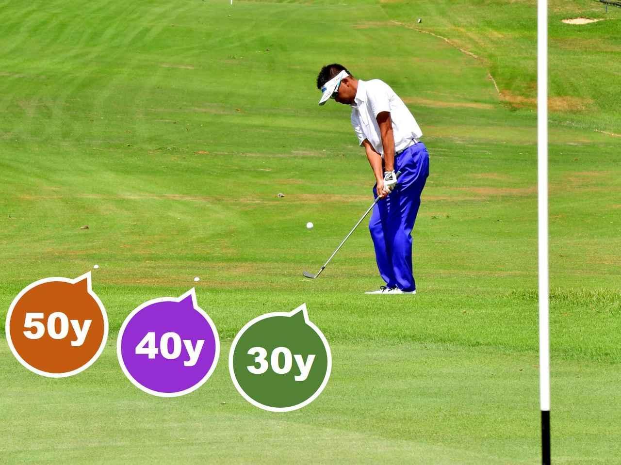 画像: PGAツアーでは「ここから2打」が当たり前。3打かかったら圏外に押しやられる