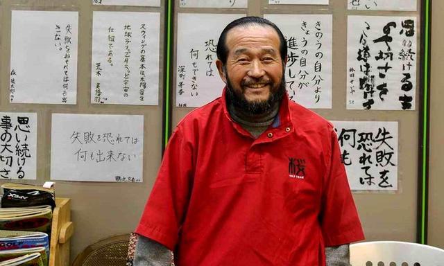 画像: 篠塚武久先生 73歳。週刊GD「みんなの桜美式」でお馴染み。一番弟子は時松隆光プロ。2018GDレッスン・オブ・ザ・イヤー