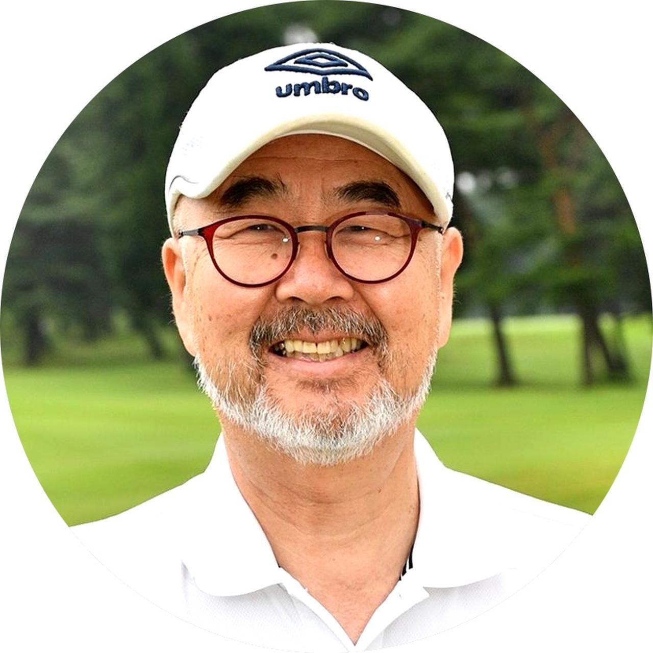 画像: 【教わる人】永野雅俊 65歳、ゴルフ歴20年、ハンディ21
