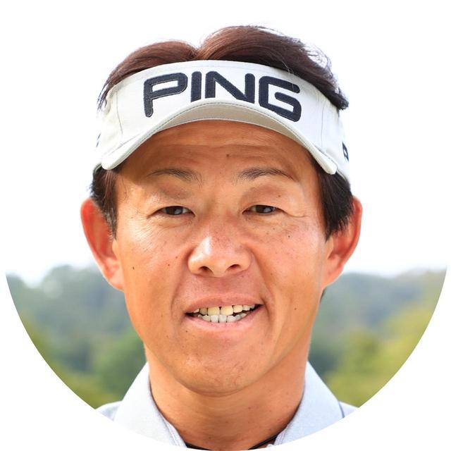 画像: 【指導】小野寺誠プロ おのでらまこと。1970年東京都生まれ。単身アメリカに留学し最新のゴルフ理論を学ぶ。現在、数多くのアマチュアゴルファーを指導している