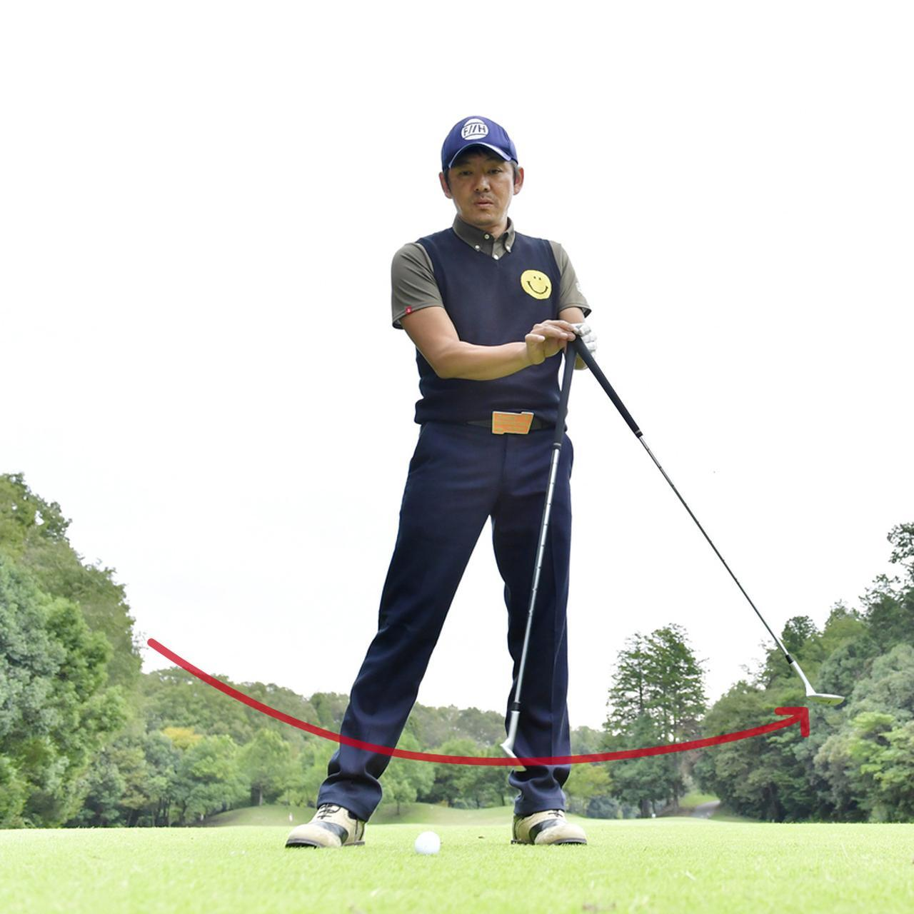 画像: 支点を体の中心より左にした振り子運動をイメージしてスウィングすればザックリを防げる
