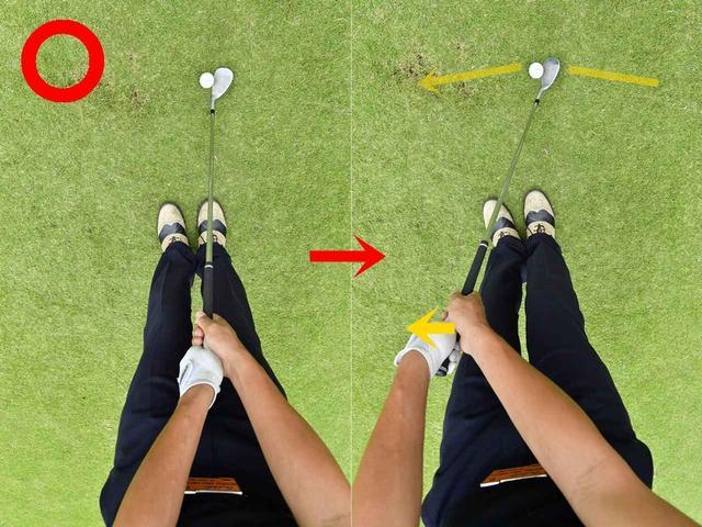 画像: ロフトを減らすイメージでロフトを立てれば、フェースのトウ側を回しながらボールをヒットできる