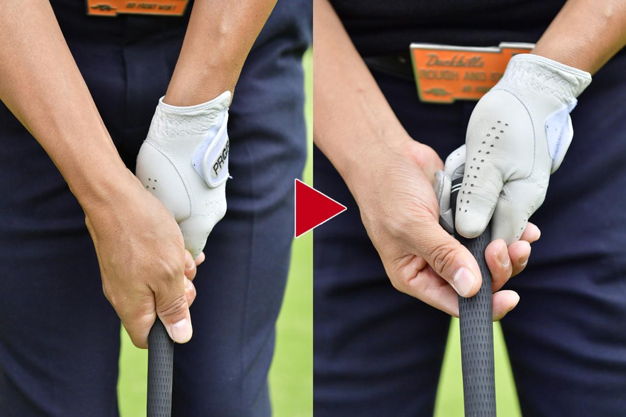 画像: クラブヘッドにスムーズな振り子運動をさせるために、指でつまむような感覚で、両手に力を入れすぎないことが大切