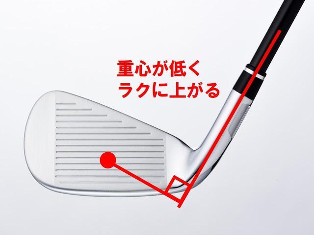 画像: 低重心のため球が上がりやすく、下目のヒットに強い