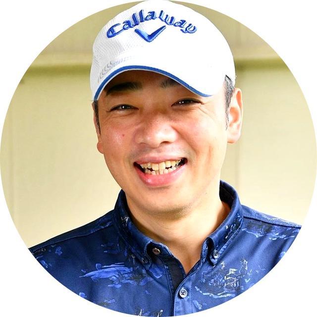 画像: 【教わる人】松島秀和さん 43歳/ゴルフ歴10年平均スコア92