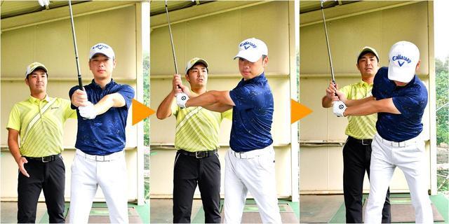 画像: 腕を伸ばして体の前でクラブを立てる。左腕を伸ばしたままクラブを右へ引っ張る。そのまま前傾すれば左わきが締まったテークバックの姿勢になる