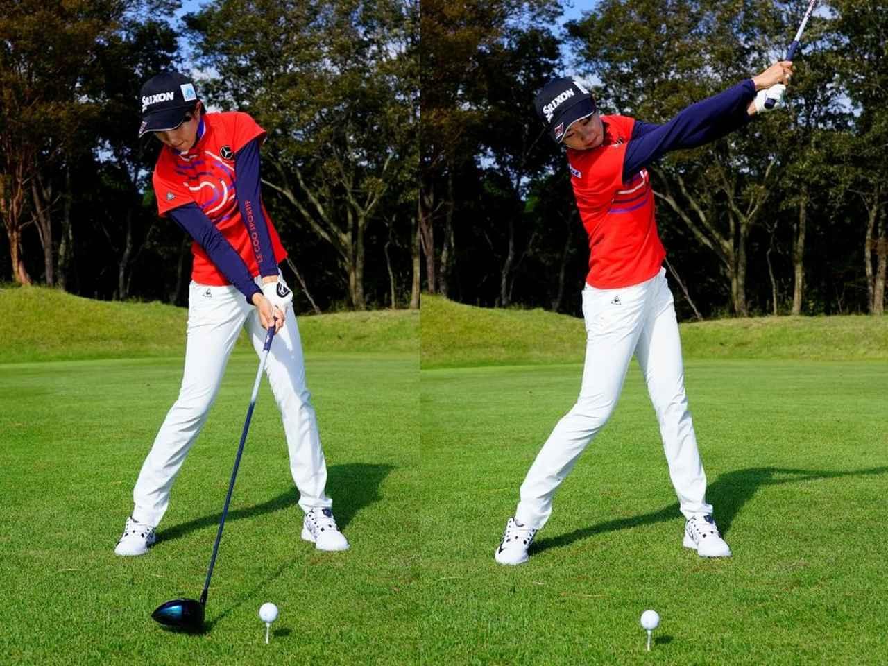 画像: 「右サイドを残すことでヘッド速度が上がります。右肩を出すのはインパクトの後です」