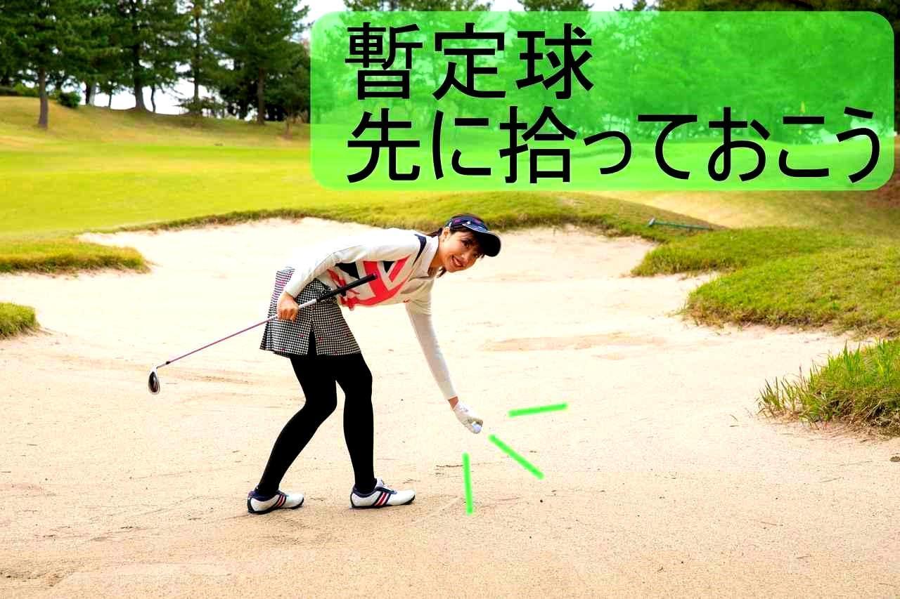 画像2: 【ルール】プレーの線上の足跡をならすのは、セーフ? それともペナルティ?