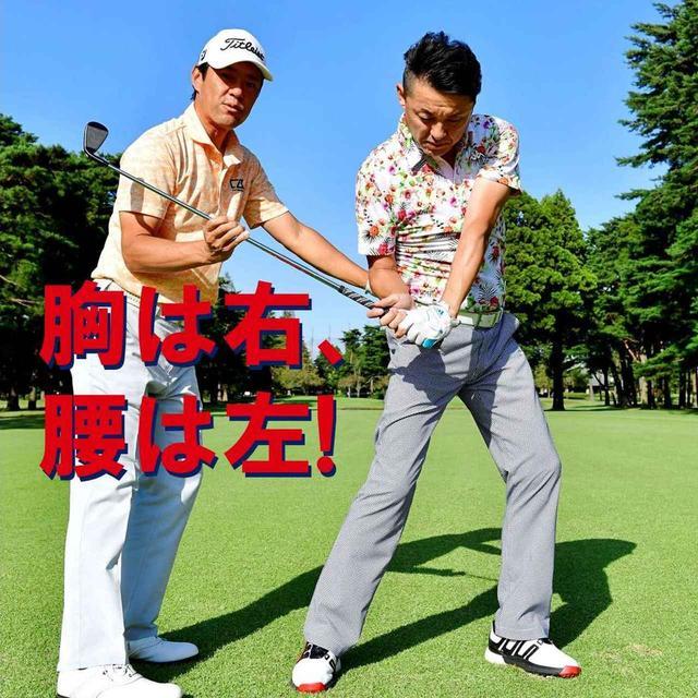 画像: 「トップの体勢のまま上体を残して下半身から動かす。これを目指します。体は伸び上がらないので『右わき腹・右ひじ・右手首』の3つの角度がキープできて、理想の払い打ちができるようになります」(今野)