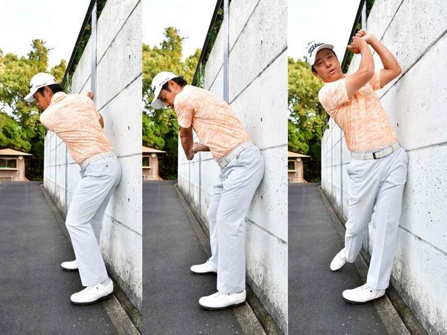 画像: トップで右尻、切り返しで両尻、フォローで左尻が壁に付くようにスウィング