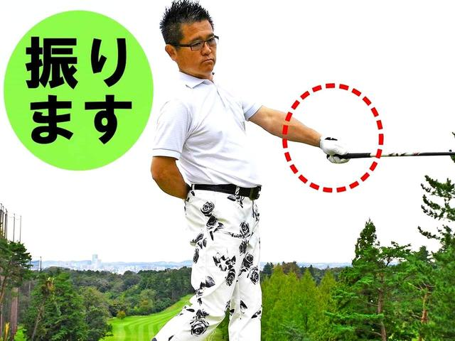 画像: 左手甲でフェース面を感じるのがポイント