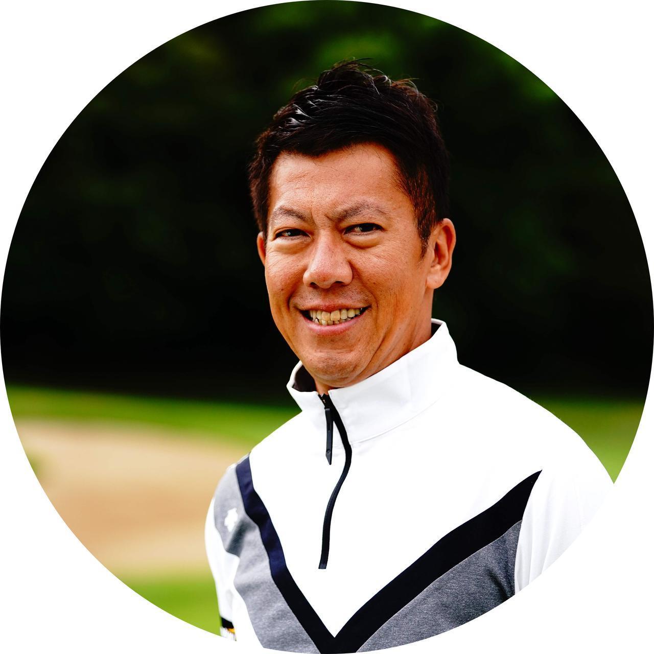 画像: 【指導】南秀樹プロ 金田久美子など多くのプロを抱える人気コーチ。香川で「3.7.3ゴルフアカデミー」主宰、アマチュアにもレッスンを行っている