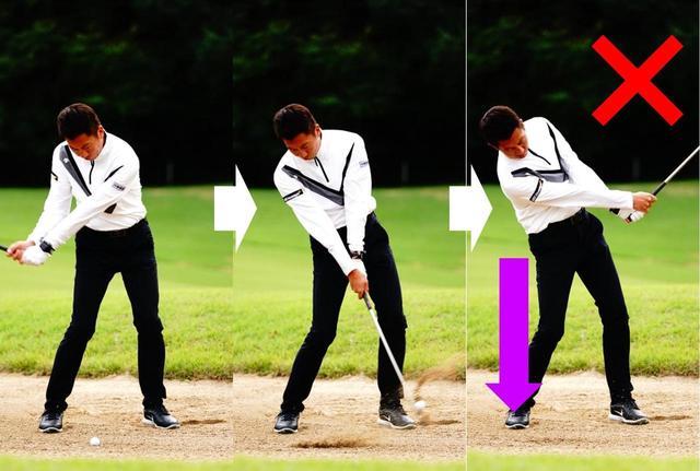 画像: 心理的にボールを上げたくなると体重が右足に残りやすくなる