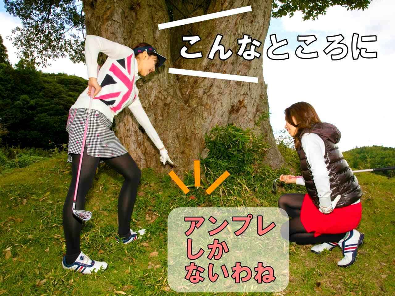 画像1: 【ルール】ドロップしたボールが自分の足に当たった。これってペナルティになる?