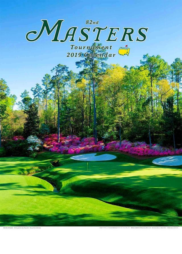 """画像1: 【ゴルフカレンダー】2019年はリビングにマスターズを飾ろう! ゴルフダイジェストの""""カレンダー""""と""""ダイアリー""""。ご贈答にも最適です"""