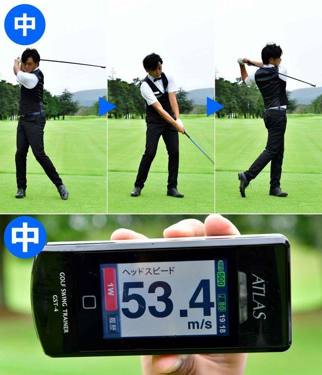 画像8: 【練習器具】プロが試したら、ヘッドスピード2m/sアップ。重さ違いの3本の棒「スーパースピードゴルフ」。ミケルソンも松山英樹も練習に取り入れている
