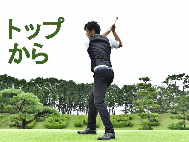画像10: 【練習器具】プロが試したら、ヘッドスピード2m/sアップ。重さ違いの3本の棒「スーパースピードゴルフ」。ミケルソンも松山英樹も練習に取り入れている