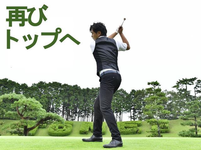 画像13: 【練習器具】プロが試したら、ヘッドスピード2m/sアップ。重さ違いの3本の棒「スーパースピードゴルフ」。ミケルソンも松山英樹も練習に取り入れている