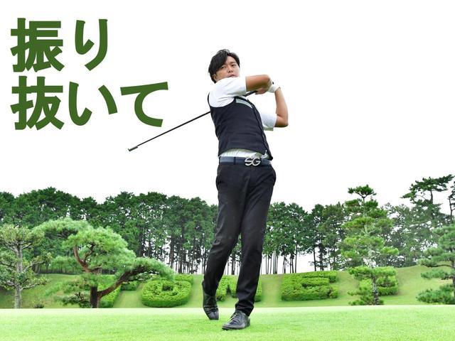 画像11: 【練習器具】プロが試したら、ヘッドスピード2m/sアップ。重さ違いの3本の棒「スーパースピードゴルフ」。ミケルソンも松山英樹も練習に取り入れている