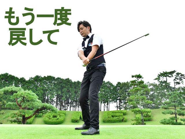画像12: 【練習器具】プロが試したら、ヘッドスピード2m/sアップ。重さ違いの3本の棒「スーパースピードゴルフ」。ミケルソンも松山英樹も練習に取り入れている