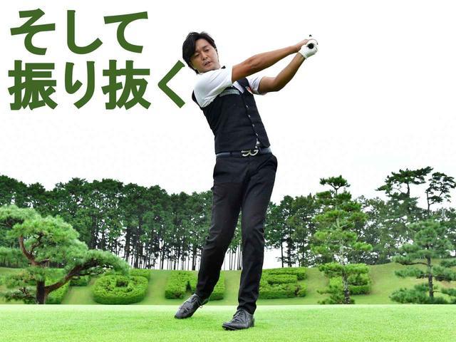 画像14: 【練習器具】プロが試したら、ヘッドスピード2m/sアップ。重さ違いの3本の棒「スーパースピードゴルフ」。ミケルソンも松山英樹も練習に取り入れている