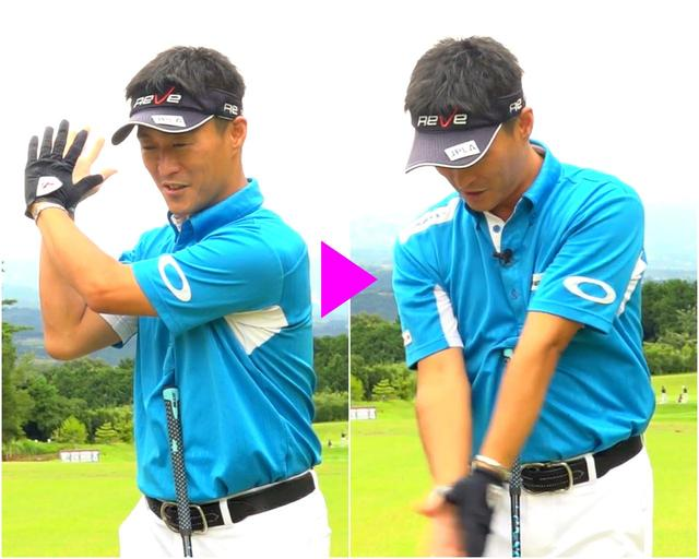 画像: 右を向いたトップは左ひじが曲がってOK。それが伸びていきインパクト。これが飛距離アップにつながる