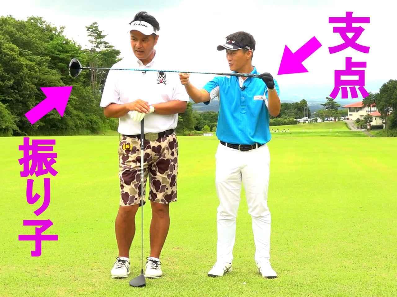 画像1: 【今泉健太郎の400ヤード理論vol.④】飛距離を伸ばすのに大きなフォロースルーは要りません。元プロ野球選手、鈴木健さんが入門。ゴルフダイジェスト動画