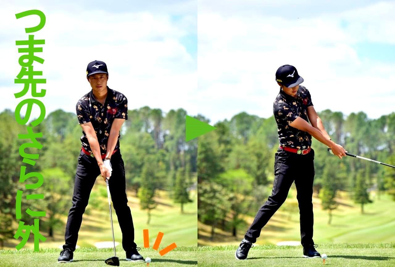画像: 「振れなくなってるな……」と感じたら、 ボールを極端に左に置いて打つ 練習が効果的