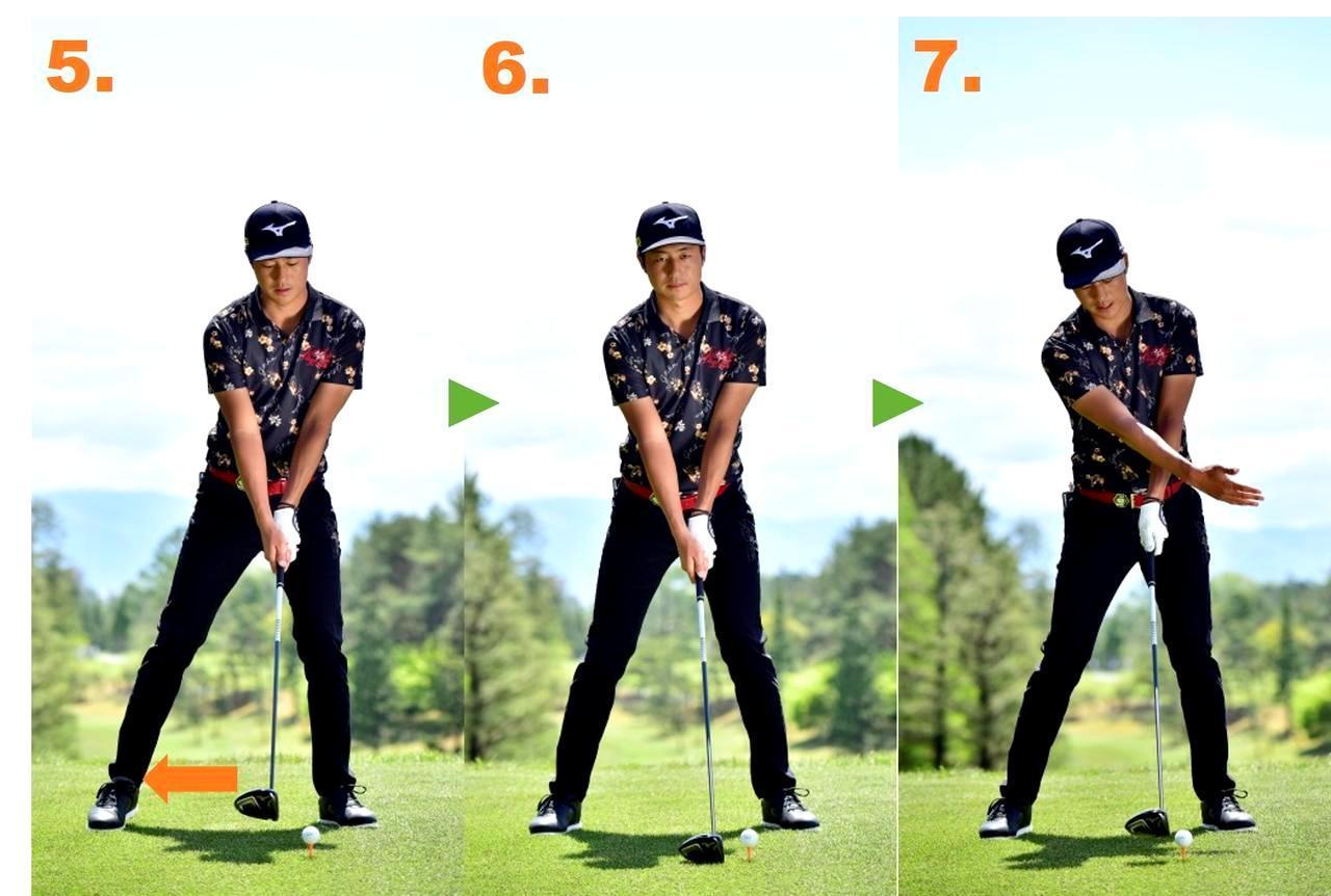 画像: 5. 右足を広げてスタンスを決める 6. これでセットアップ終了 7.体の 左サイドへ振る意識