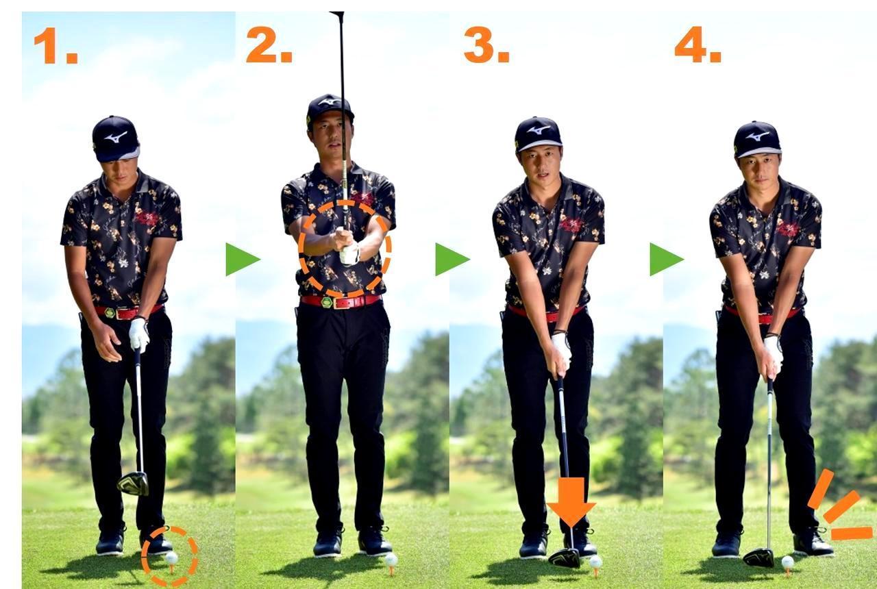 画像: *1. 両足を閉じてスタート、ボール位置は左わきの真下 2. 両わきを適度に締めてグリップ 3.クラブを下ろす 4. 左足を1足分広げる、ボール位置は左わきの真下のまま**