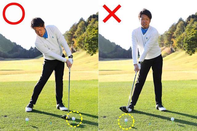画像: 五角形のインパクトを作るとどれだけ左にあるボールでも届かせることができる。低く長いインパクトはボールを長く押せるので、エネルギーが逃げにくい