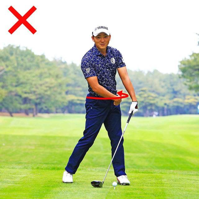画像: 左腰が逃げるとパワーは生まれない。これは「ニセ五角形」