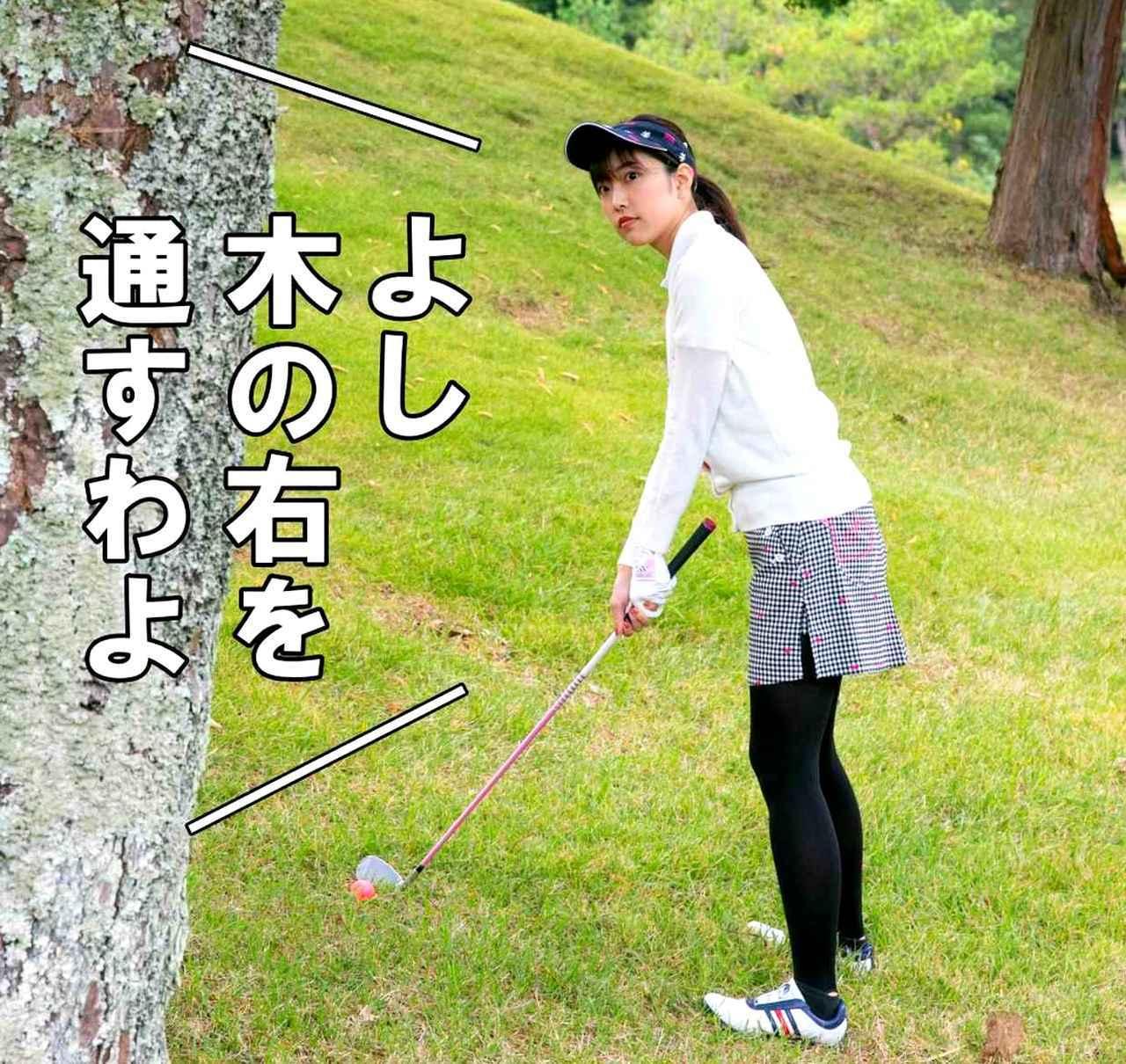 画像1: 【ルール】2度打ちした球が体にも当たった! これって何打罰になる?