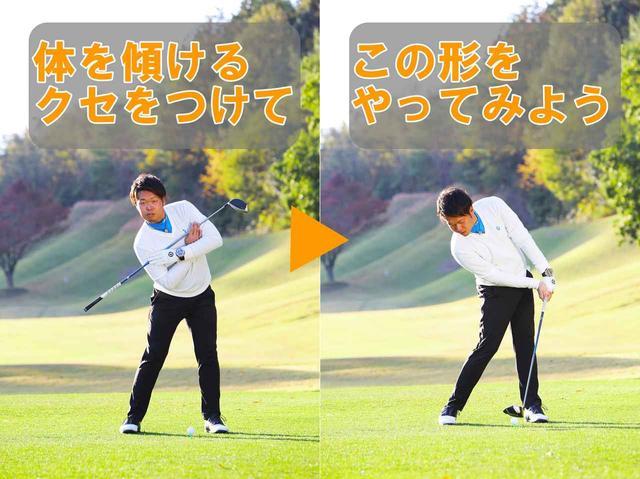 画像: フェース面でボールに圧をかけるイメージ