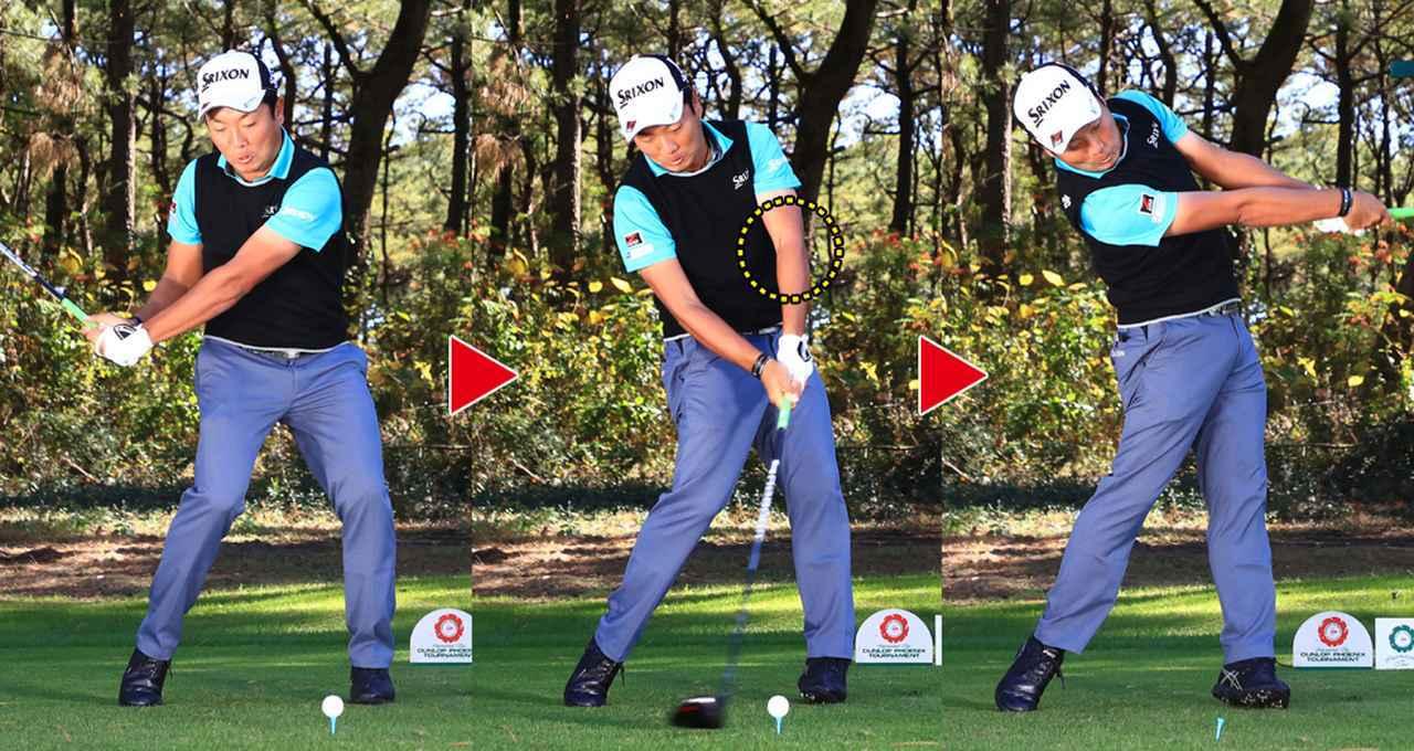 画像: 左腕を伸ばす意識はありません。適度なゆとりをもたせたほうが体と腕が調和します」と稲森プロ。それが結果的に、五角形インパクトになる