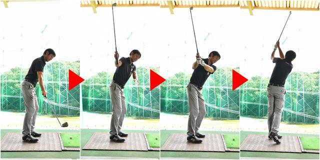 画像: 右手のひらを意識して片手でテークバック。左手を添えたら、そこから実際に打ってみる