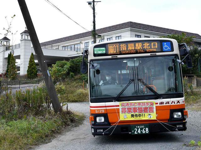 画像: 15時台と16時台に「指扇駅北口」行きのバスが運行