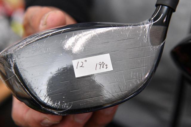 画像: リアルロフトが12度のヘッドならば、それよりもロフトが立ったヘッドに。ロフト調節機能付きヘッドを利用するのもいい