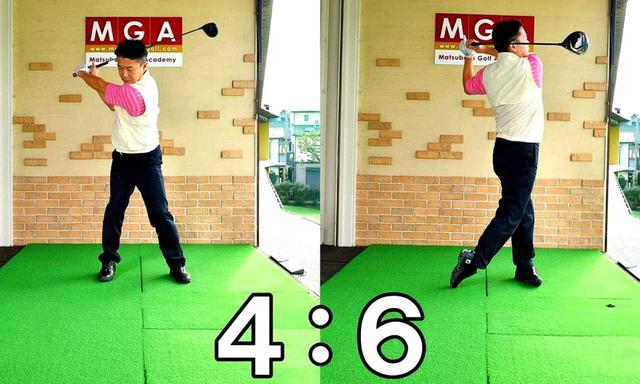 画像: 「テークバックが4、フォロースルーが6の比率で振るのがコツ。3:7ぐらい極端にやってみるのもいいですよ」