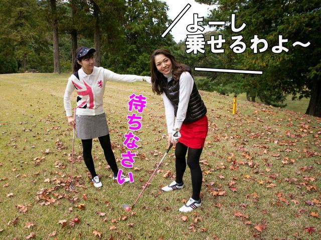 画像3: 【ルール】ボールの手前の地面を踏んだけど、これってペナルティあり?