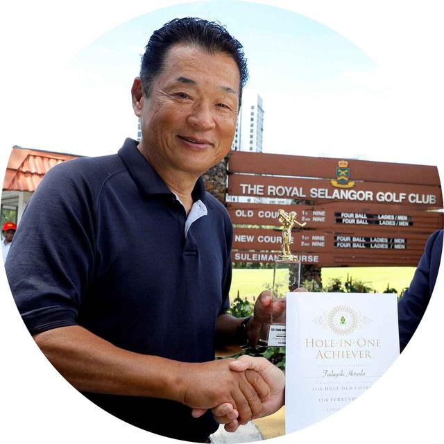 画像: 原田忠幸さん 仕事も住居も日本をベースにしつつ、マレーシアのコースのメンバーになり平均月に1度訪れている
