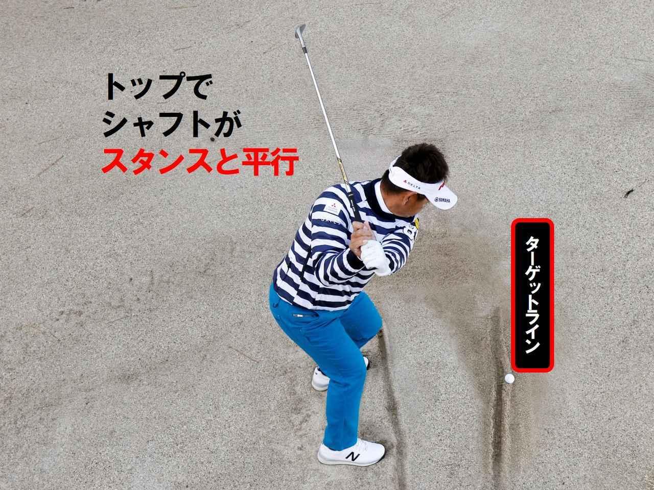 画像: 【左に振っても球は目標方向へ】手の位置、シャフトの向きはスタンスに対してスクェアに振っている証拠。「球はフェースの向く方向へ飛ぶので問題ありません」(藤田)