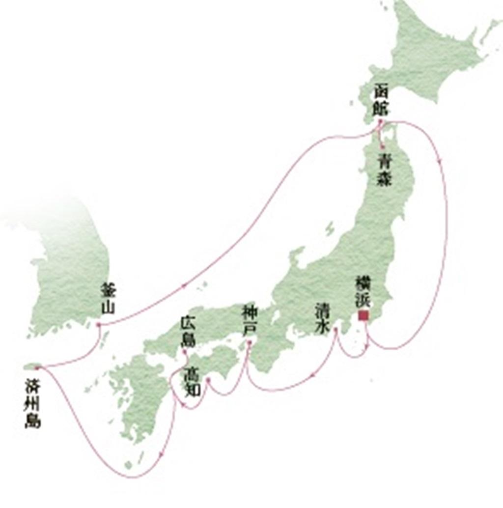 画像: 出発は横浜。清水、神戸、高知、広島、済州島、釜山、函館、青森、そして横浜へ帰港