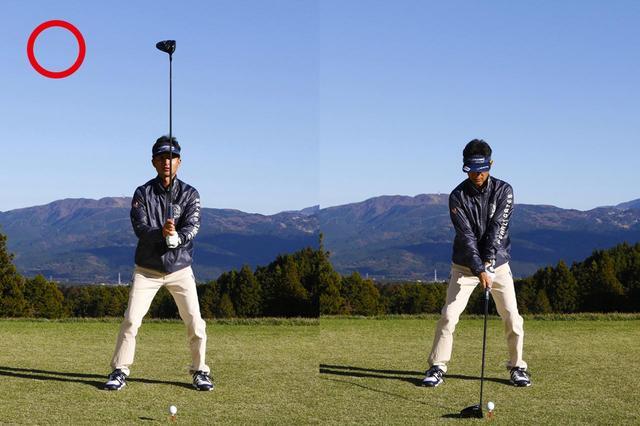 画像1: 【ヒール下打点・トップ】軸が右に傾くスウィングを正す