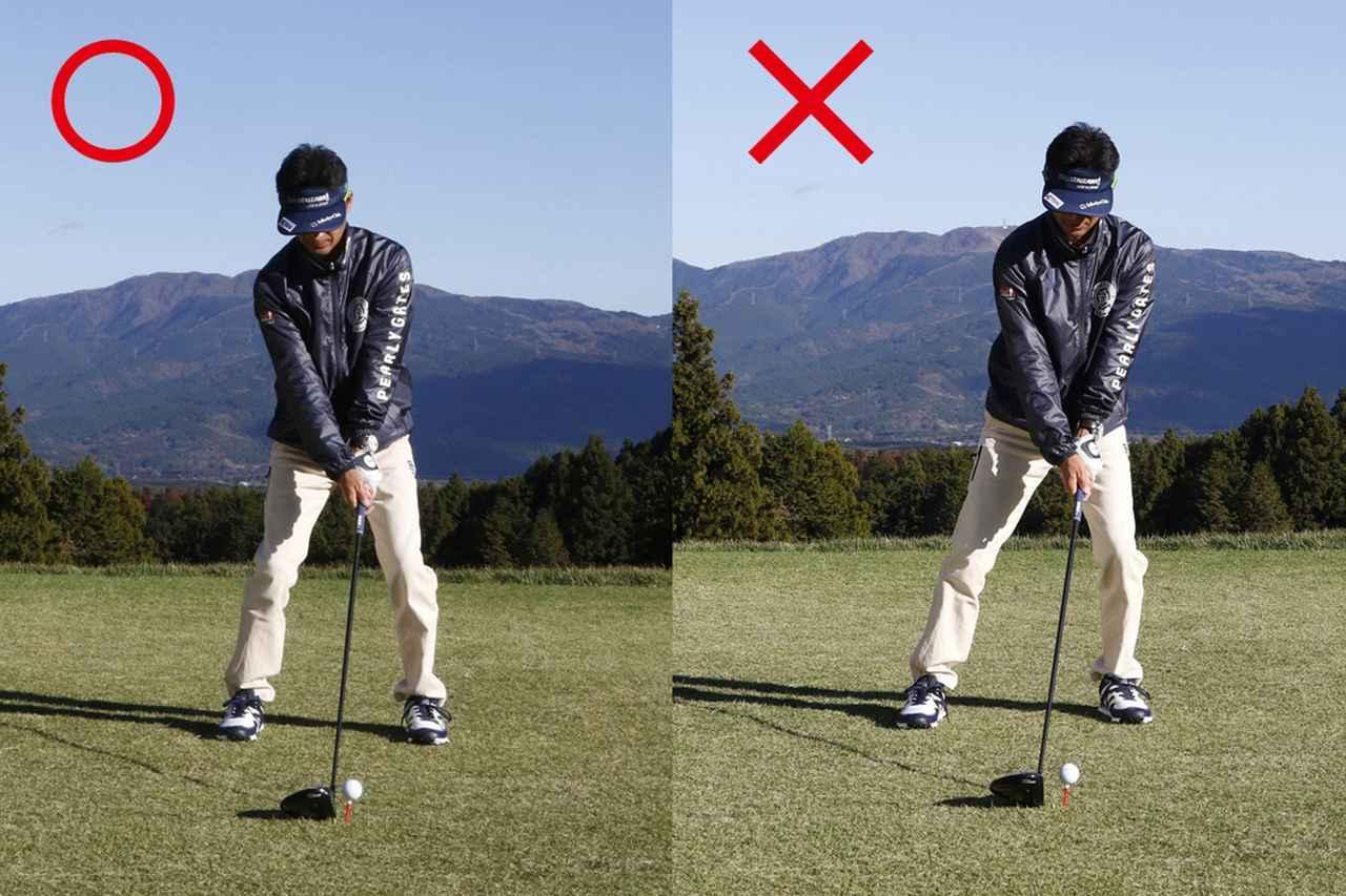 画像: ボールを真上から見るとバックスウィングで体重が左足に乗って、軸が左に傾いてしまう。アドレスでは体重の 6割を右足に乗せて、上体を少し右に傾けて構えよう
