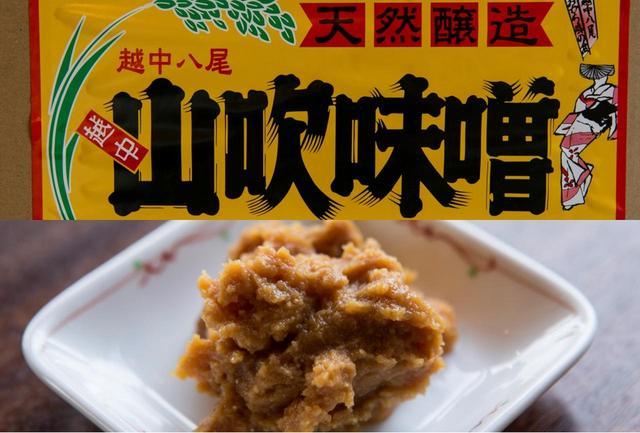 画像: 地元・富山市で約140年前に創業した水上醸造元が、湧き水を使って天然熟成させた味噌に酒粕を少し加えて使用