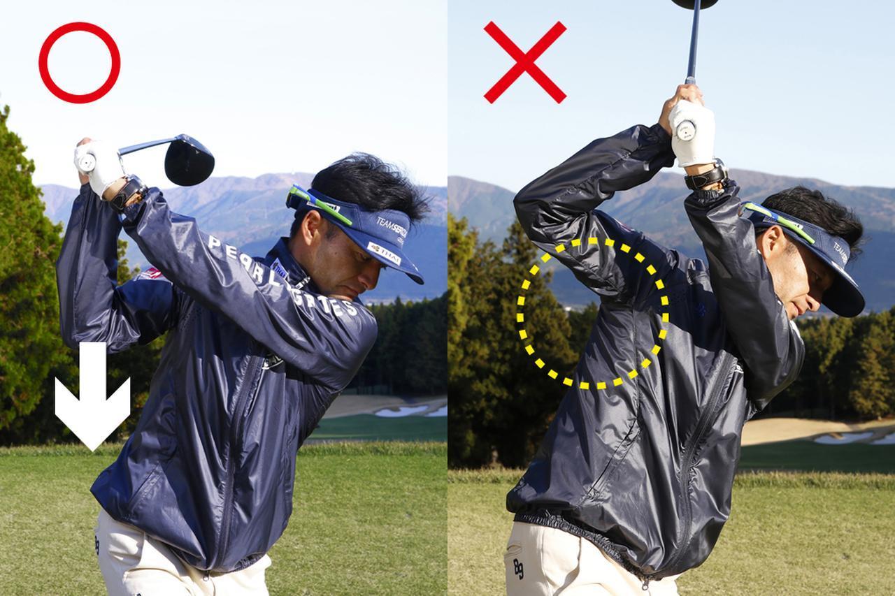 画像: 右手を4割くらいの加減で柔らかく握る。トップで右わきが開かず、右ひじが下を向く。右手に力を入れると、右わきが開いて、軸が左に傾く
